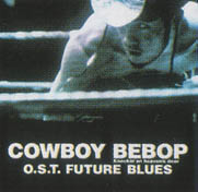 http://www.futureblues.com/movieost.jpg